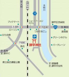地図_諫早神社の交通アクセス