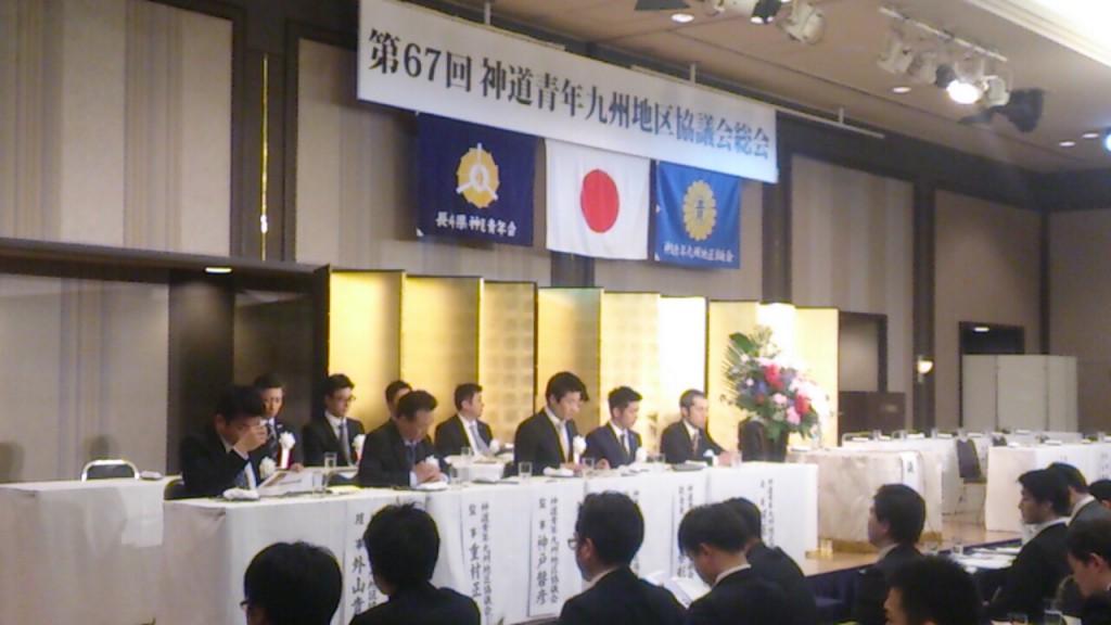 第67回 神道青年九州地区協議会の総会(長崎)150512