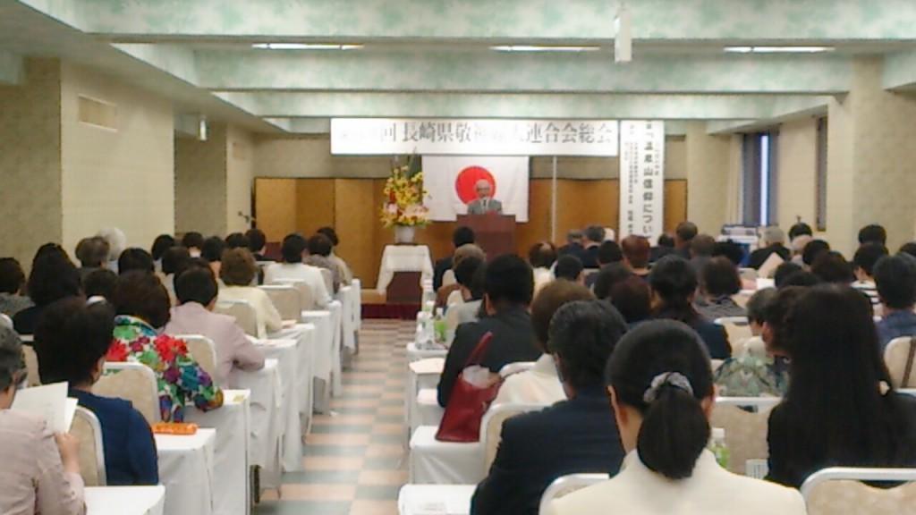 講演会:温泉山信仰について