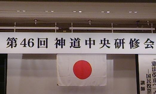 長崎県神社中央研修会150824