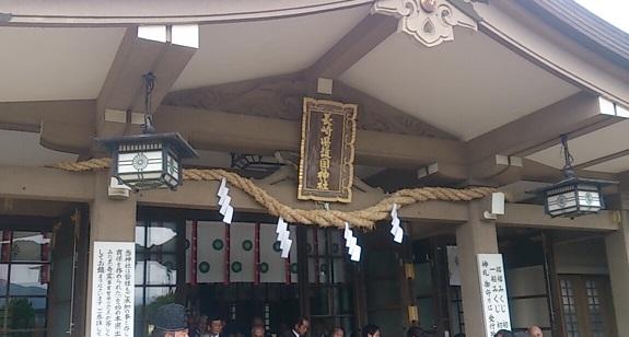 長崎県護国神社 英霊報恩感謝祭150824
