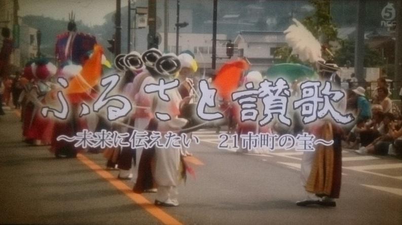 ふるさと讃歌(NCC)お田植祭160720_1