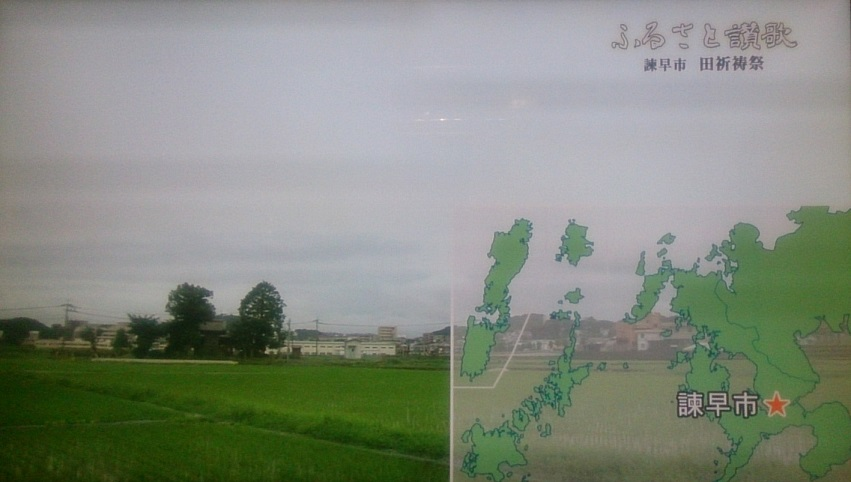 ふるさと讃歌(NCC)お田植祭160720_2