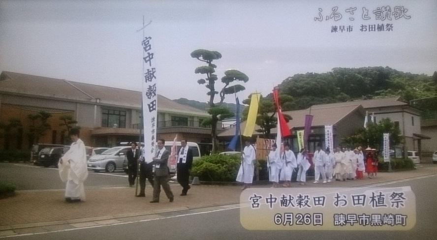 ふるさと讃歌(NCC)お田植祭160720_3