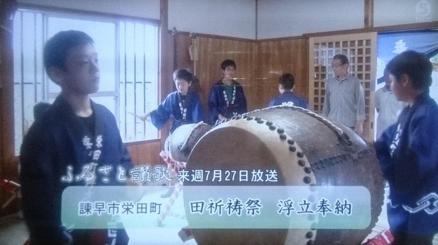 ふるさと讃歌(NCC)お田植祭160720_6