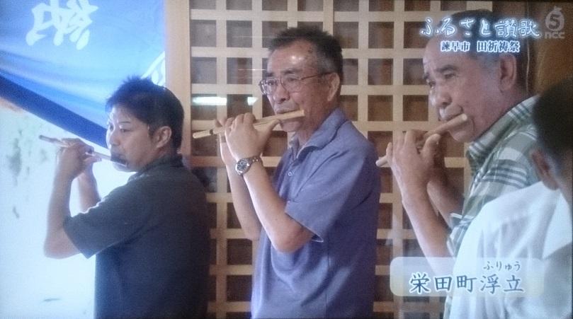ふるさと讃歌(NCC)栄田町田祈祷浮立160727_1
