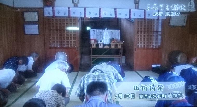 ふるさと讃歌(NCC)栄田町田祈祷浮立160727_2