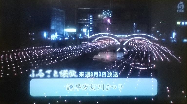 ふるさと讃歌(NCC)栄田町田祈祷浮立160727_3