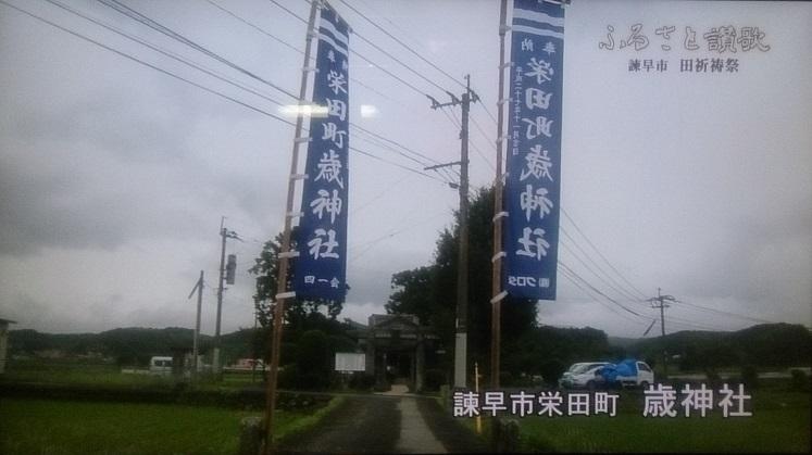ふるさと讃歌(NCC)栄田町田祈祷浮立160727_6