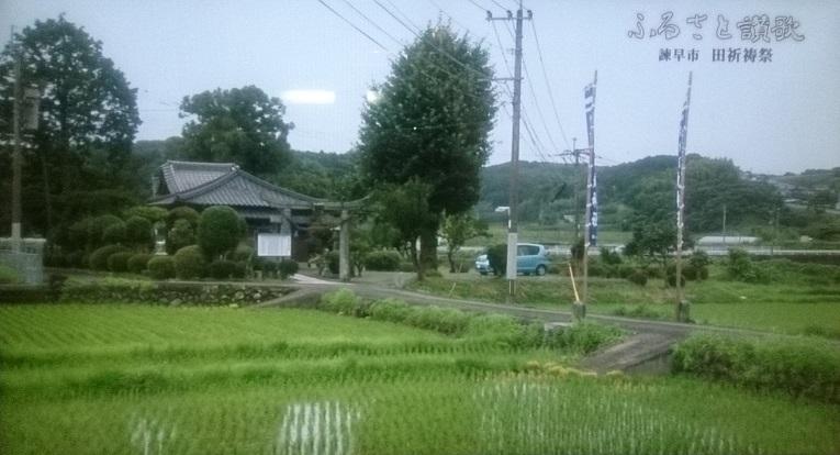 ふるさと讃歌(NCC)栄田町田祈祷浮立160727_7